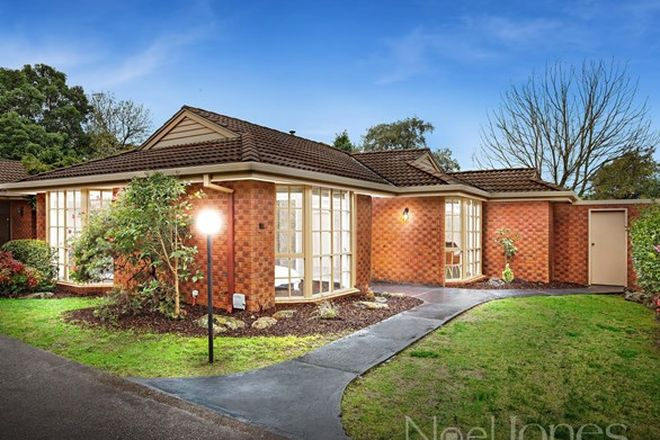 Picture of 3/577 Whitehorse Road, MITCHAM VIC 3132