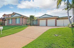 Picture of 11 James Way, Mount Annan NSW 2567