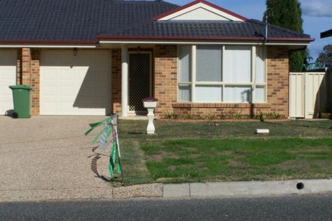 Picture of 135 Northcote Street, ABERDARE NSW 2325