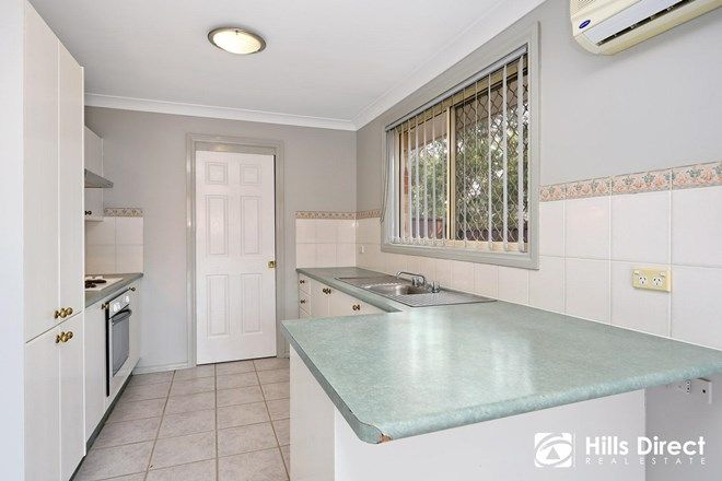 Picture of 196B Kildare Road, BLACKTOWN NSW 2148