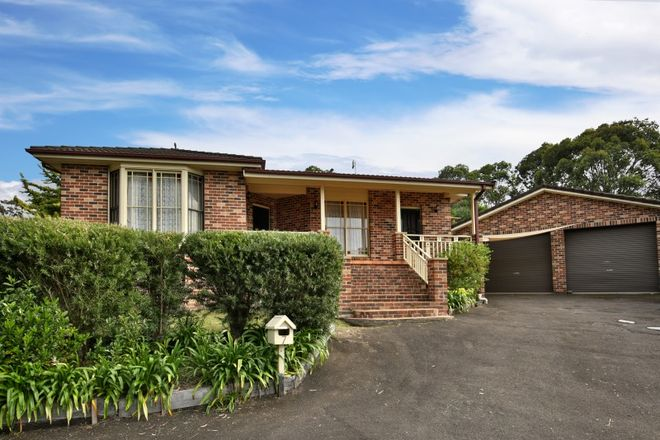 Picture of 7 Andrew Crescent, WORRIGEE NSW 2540