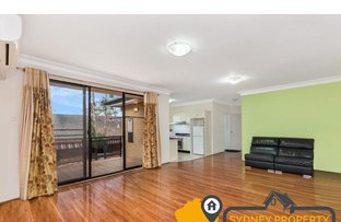 Picture of 12/95 Great Western Highway , Parramatta NSW 2150