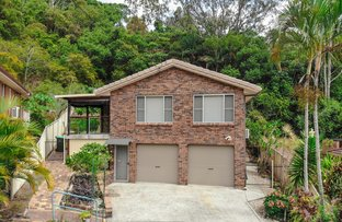 Picture of 7 Pollard Place, East Lismore NSW 2480