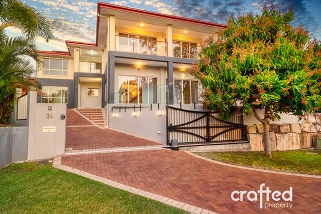 Picture of 34 Lapford Circuit, DREWVALE QLD 4116