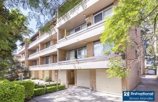 Picture of 5/20-24 Eden Street, Arncliffe NSW 2205