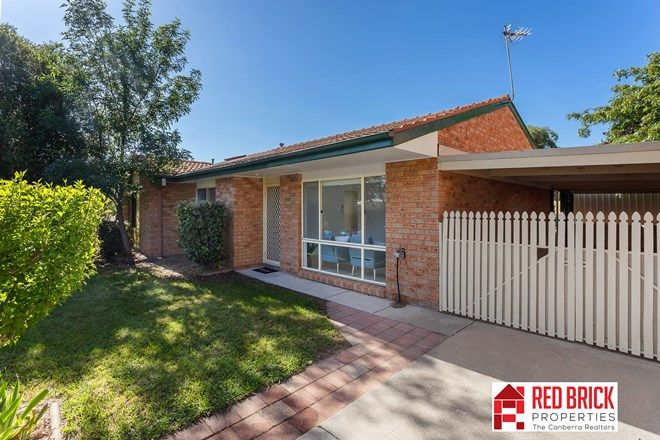 Picture of 23 McLuckie Crescent, BANKS ACT 2906