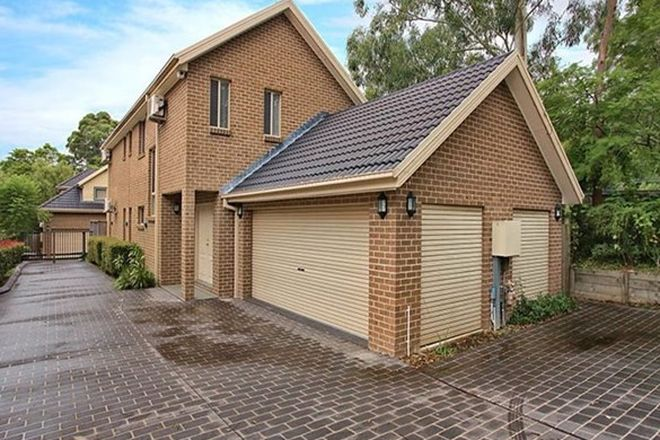 Picture of 133 Fox Valley Road, WAHROONGA NSW 2076
