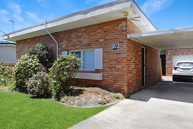 Picture of 1/15 Del Mar Drive, COPACABANA NSW 2251