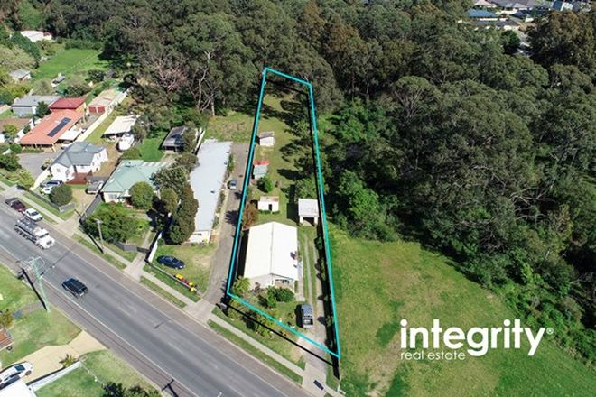 Picture of 37 Albatross Road, NOWRA NSW 2541
