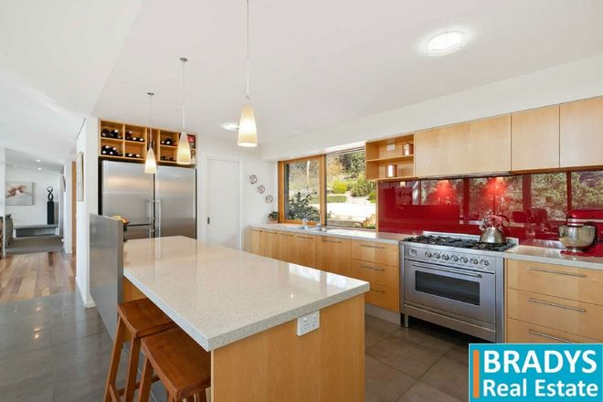 Picture of 9393 Kings Highway, MULLOON NSW 2622