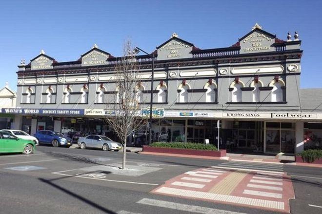 Picture of 196-208 Grey Street, GLEN INNES NSW 2370