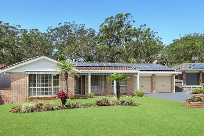 Picture of 14 Scarborough Way, DUNBOGAN NSW 2443