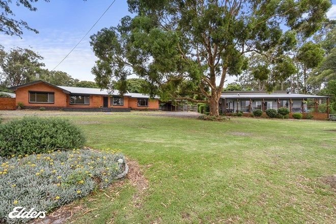 Picture of 249 SOUTH GIPPSLAND HIGHWAY, YARRAM VIC 3971