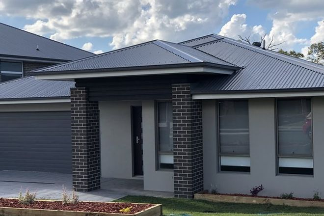 Picture of 21 Rockmaster St, CHISHOLM NSW 2322