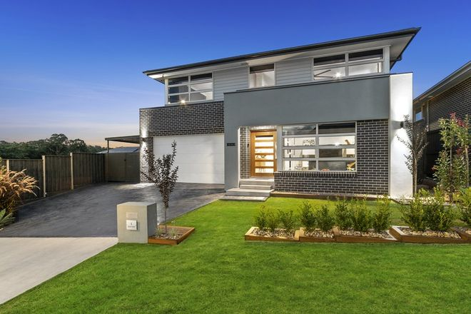 Picture of 6 Blady Street, NORTH RICHMOND NSW 2754