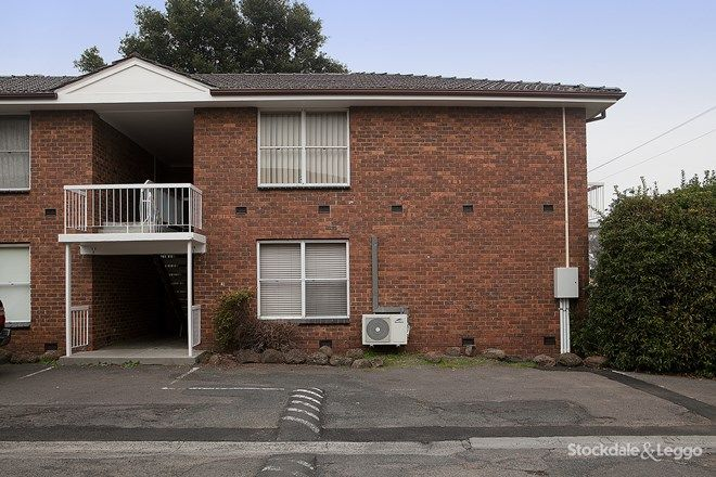 Picture of 1/112-114 Princes Highway, DANDENONG VIC 3175