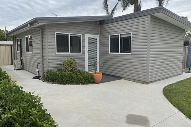 Picture of 71A McCrae Drive, CAMDEN SOUTH NSW 2570