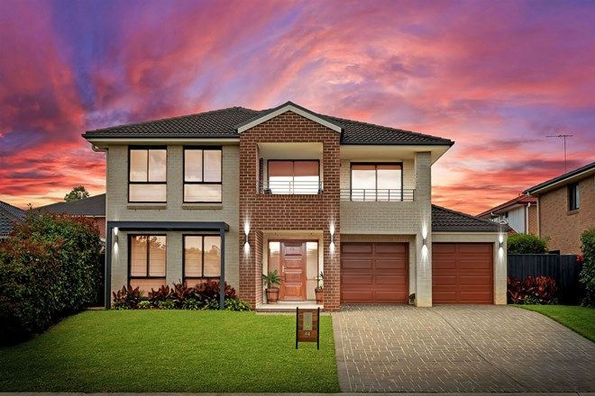 Picture of 44 Lilydale Drive, WOODCROFT NSW 2767