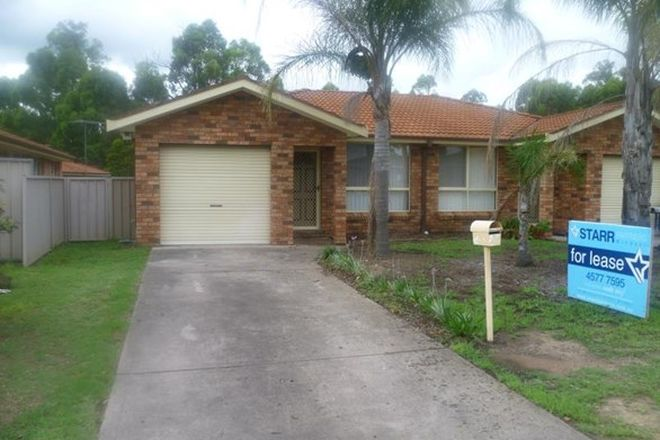 Picture of 1/68 Neilson Crescent, BLIGH PARK NSW 2756