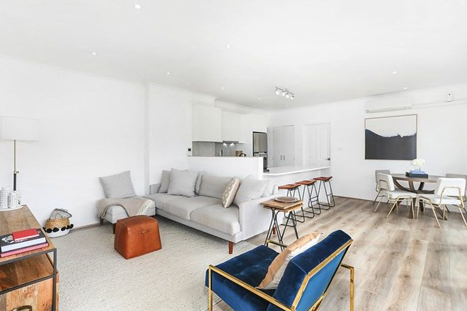 Picture of 7/7 Smith Street, WOLLONGONG NSW 2500