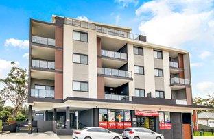 Picture of 15/45-47 Aurelia Street, Toongabbie NSW 2146