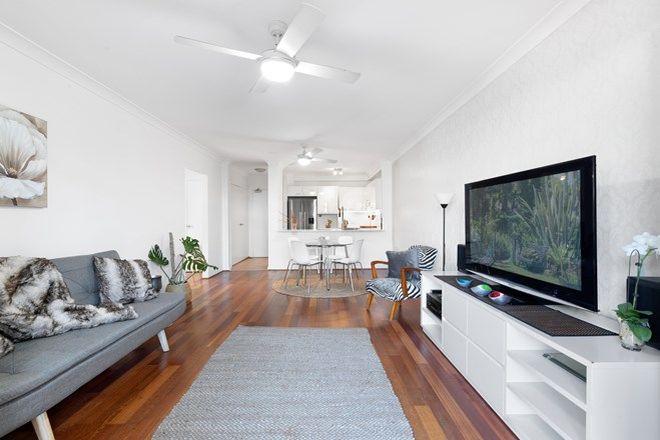Picture of 5/71-73 Wyndham Street, ALEXANDRIA NSW 2015