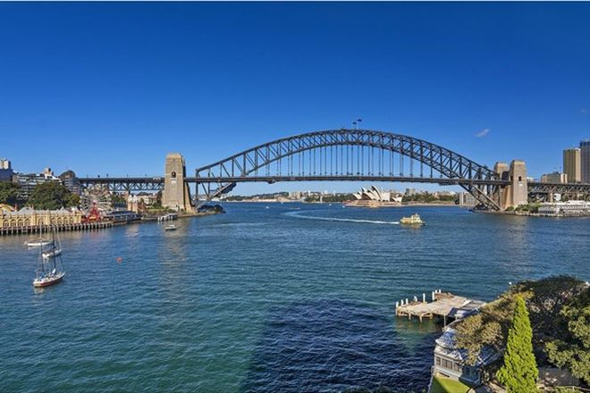 Picture of 37/2a Henry Lawson Avenue, MCMAHONS POINT NSW 2060