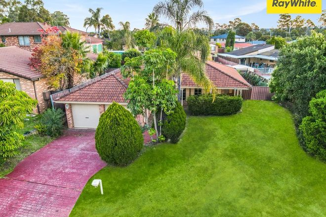 Picture of 3 Balmain Place, DOONSIDE NSW 2767