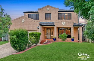 10 Emery Road, Beaumont Hills NSW 2155