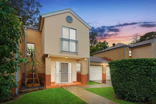 Picture of 11/1 Quarry Close, YAGOONA NSW 2199