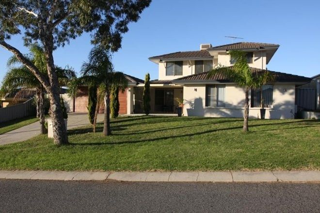 Picture of 5 Lanskie Court, JOONDALUP WA 6027