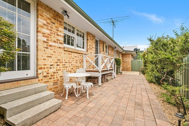 Picture of 18/5 Oleander Parade, CARINGBAH NSW 2229