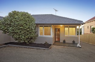 Picture of 154 Graham Road, Viewbank VIC 3084
