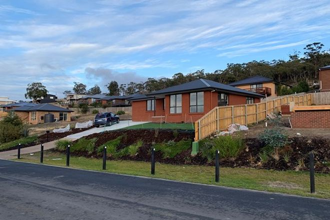 Picture of 46 Enchantress Street, ROKEBY TAS 7019