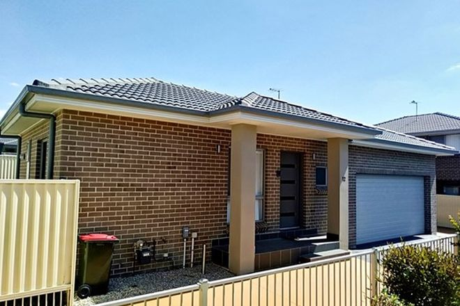 Picture of 12/144 Hamrun Circuit, ROOTY HILL NSW 2766