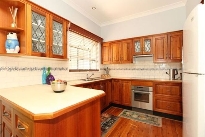 Picture of 64 Lucas Road, EAST HILLS NSW 2213
