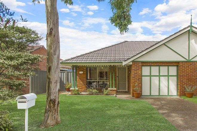 Picture of 28a Treeview Place, MARDI NSW 2259