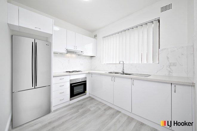 Picture of 9/15 Alice Street North, WILEY PARK NSW 2195