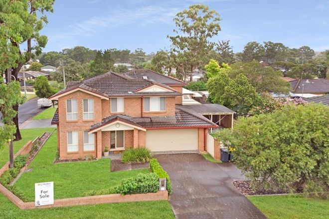 Picture of 11A Woods Road, SOUTH WINDSOR NSW 2756