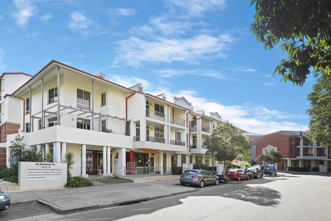 Picture of 75/24 Buchanan Street, BALMAIN NSW 2041