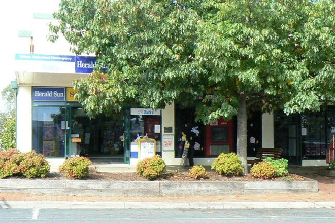 Picture of 152-156 NICHOLSON STREET, ORBOST VIC 3888