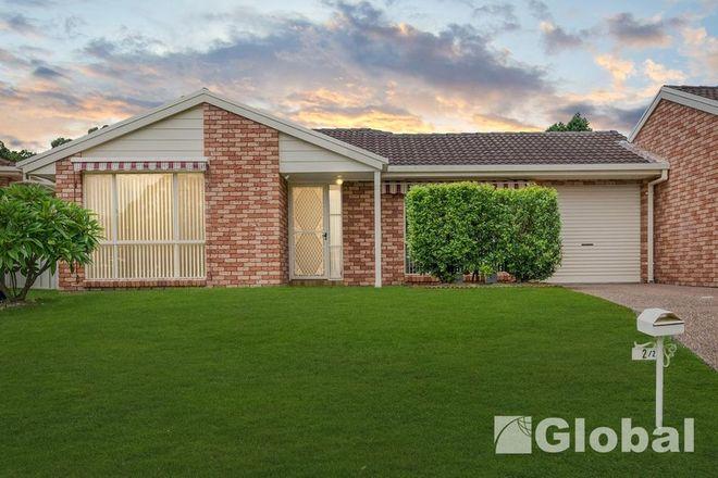 Picture of 2/2 Baron Close, VALENTINE NSW 2280