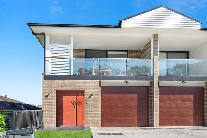 Picture of 16A Hinkler Street, ERMINGTON NSW 2115