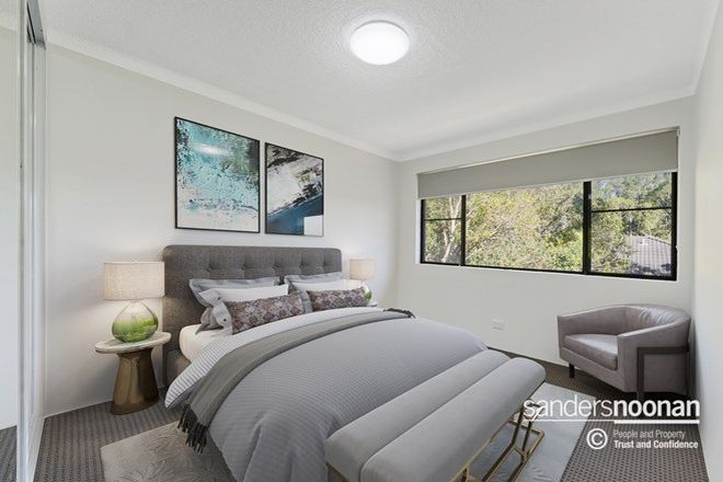 Picture of 17/65-69 Station  Street, MORTDALE NSW 2223