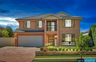 Picture of 4 Conrad  Road, Stanhope Gardens NSW 2768