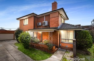 Picture of 205 Burwood Highway, Burwood East VIC 3151