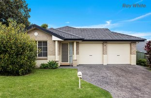 Picture of 12 Ulan Place, Albion Park NSW 2527