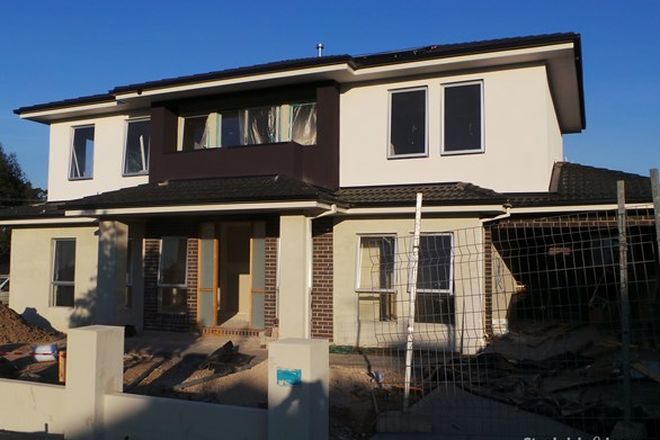 Picture of 5 Benga Avenue, DANDENONG VIC 3175