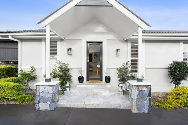 Picture of 27 March Street, RICHMOND NSW 2753