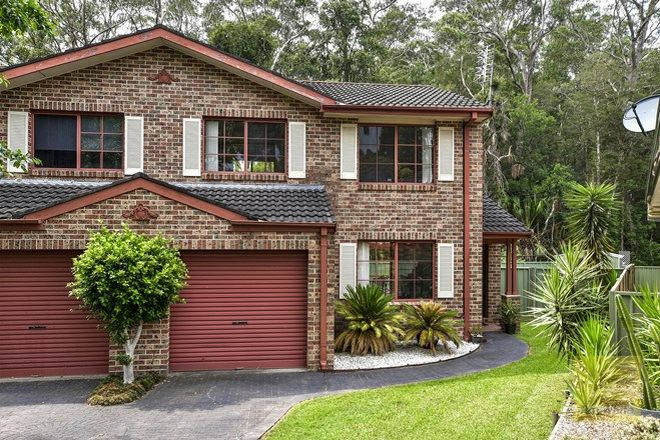 Picture of 2/5 Bermagui Place, GLENNING VALLEY NSW 2261
